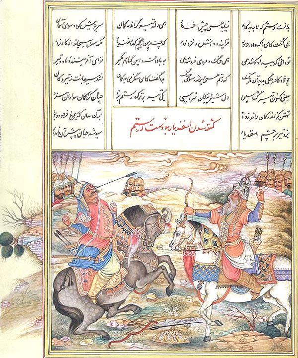 Battle Scene from the Shahnama