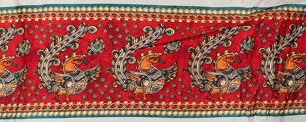 Fabric Border with Digital-Printed Stylized Peacocks