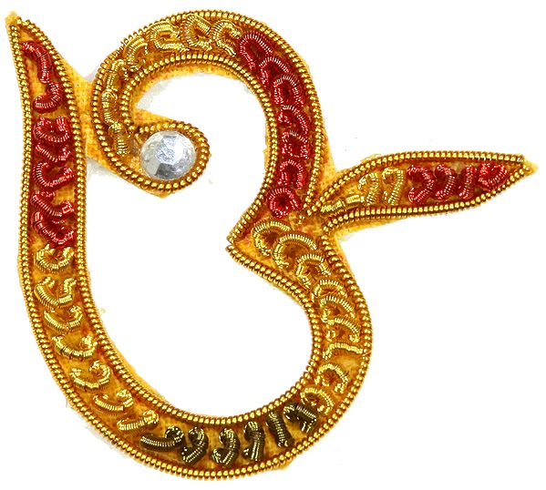 Golden Om Patch with Beads