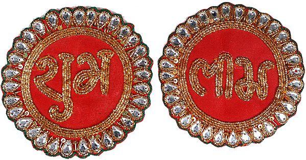 Shubh-Labh Zardozi Patch with Bead-work
