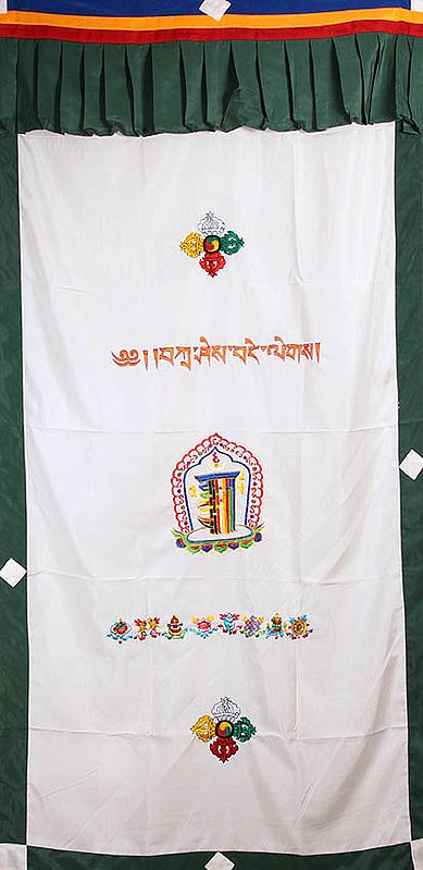 The Ten Powerful Syllables of The Kalachakra Mantra Altar Curtain with Vishva Vajra and Ashtamangala