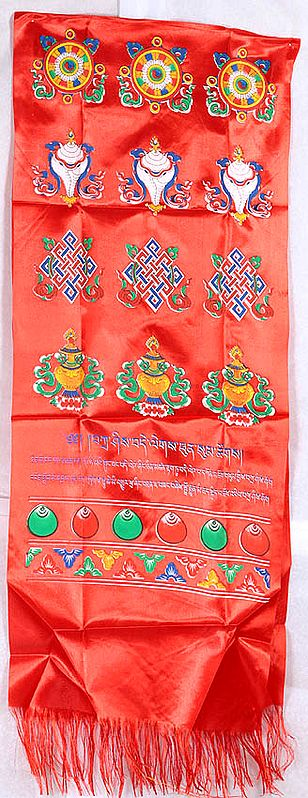 Khata (Ceremonial Scarf) with Auspicious Symbols and Syllable Mantras