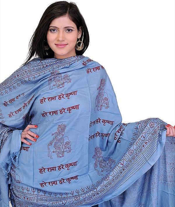 Prayer Shawl with Printed Hare Ram Hare Krishna Mantra