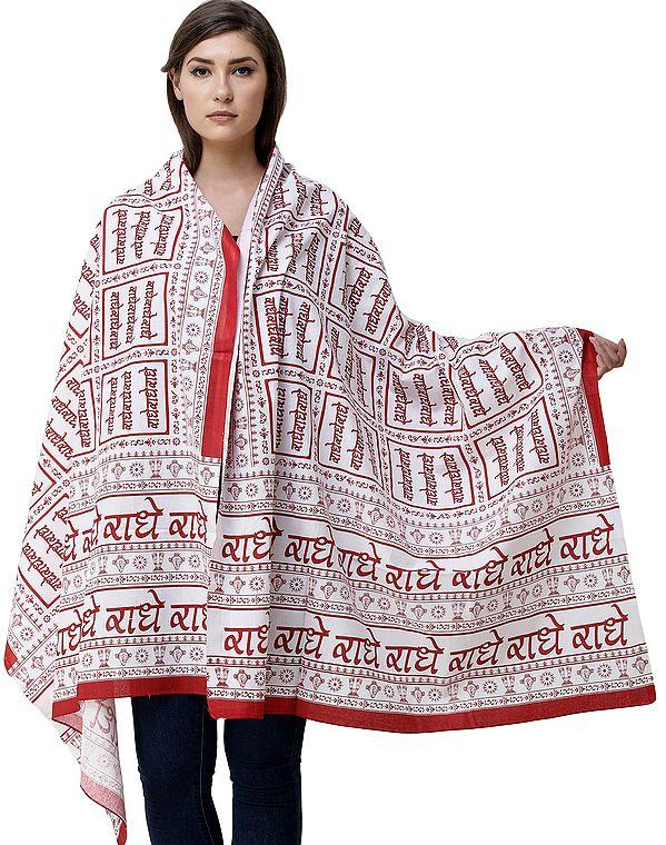 Radhe Radhe Prayer Shawl from Kashi