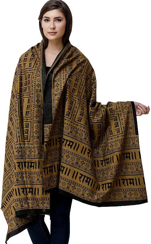 Lord Ram Mantra Prayer Shawl from Kashi