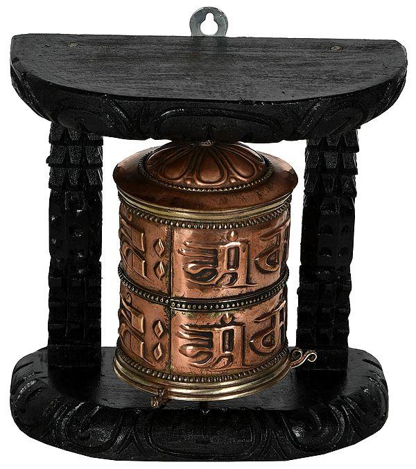 Tibetan Buddhist Prayer Wheel (Made in Nepal)