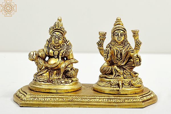 Goddess Lakshmi and Lord Kuber