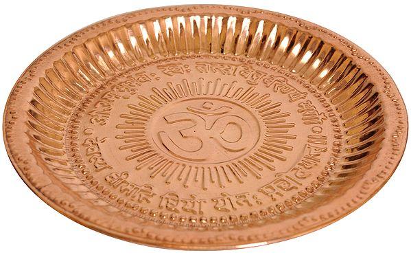 OM (AUM) Puja Thali with Gayatri Mantra