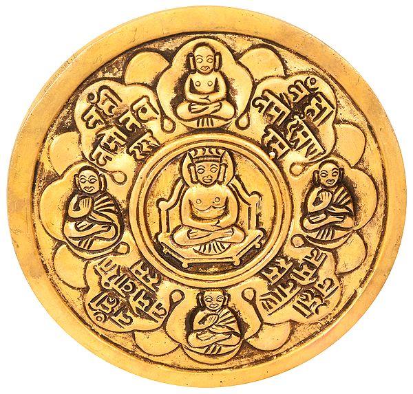 Jain Small Ritual Chowki
