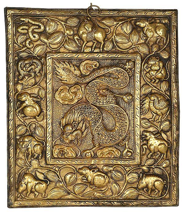 (Tibetan Buddhist) Dragon Wall Hanging from Nepal with Tibetan Zodiac Signs