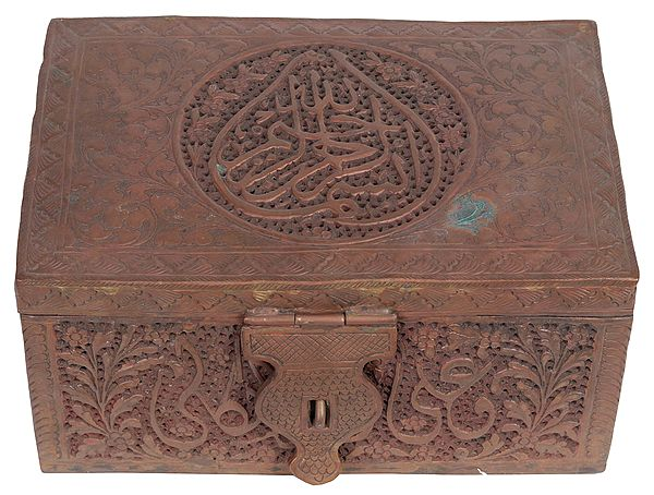 Islamic Decorated Box with Verses of The Quran