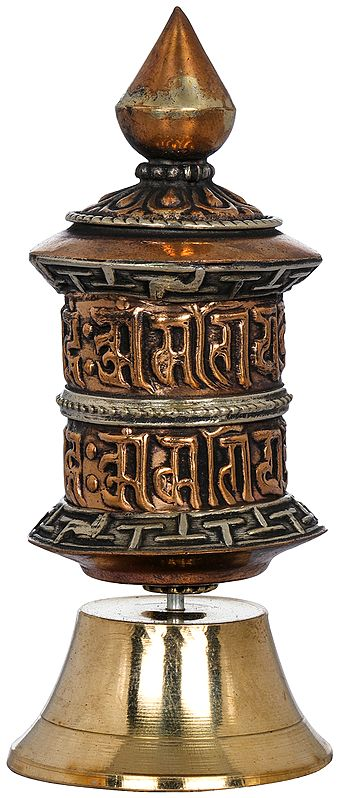 Made in Nepal  Small Prayer Wheel - Tibetan Buddhist
