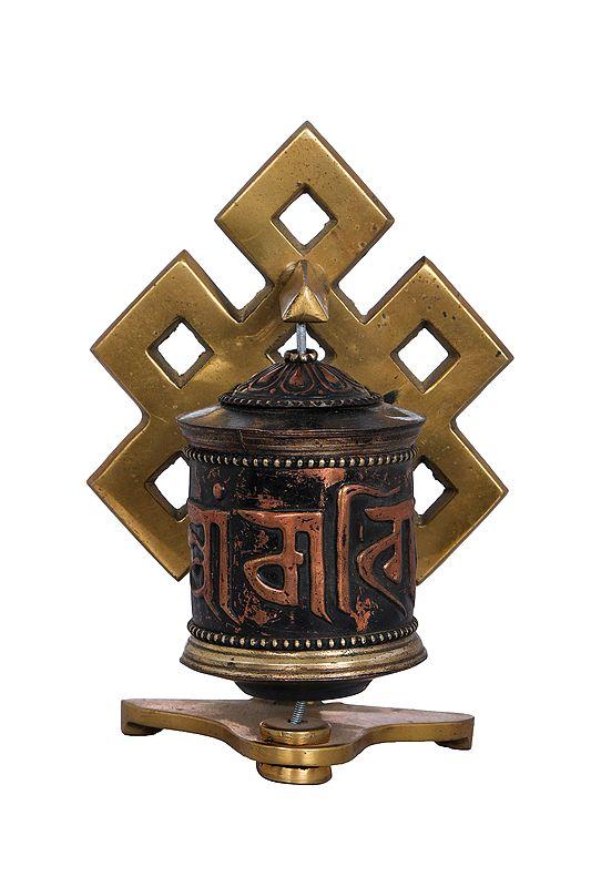 Tibetan Buddhist Endless Knot Prayer Wheel -Made in Nepal