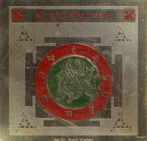 Durga Bisha Yantram  (For Worship of Goddess Durga)