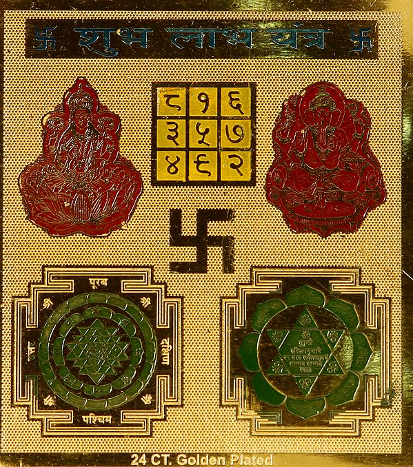 Shubh Labh Yantra - For Overall Gain and Removal of Obstacles