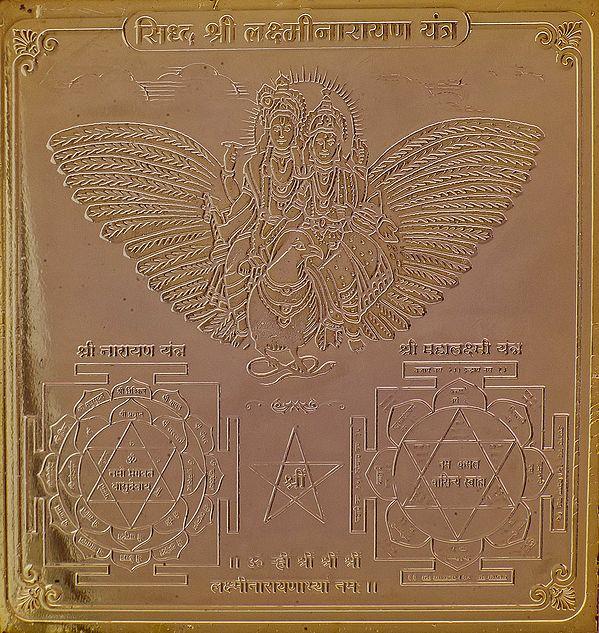 Siddha Shri Lakshmi Narayan Yantra -  For Prosperity, Good Health and Luck