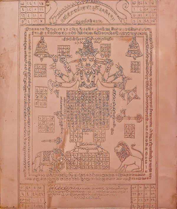 Shri Ghantakarna Mahavir Murti Yantra