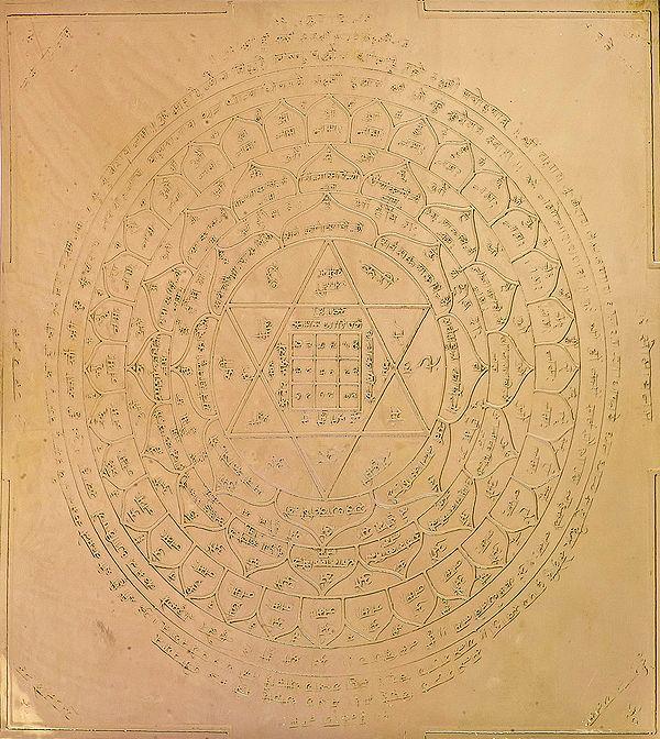 Lakshmi-Kubera Yantra