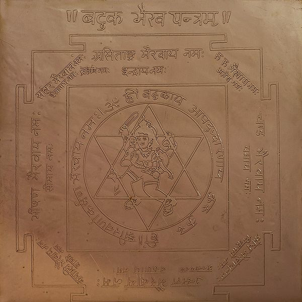 Batuk Bhairava Yantram