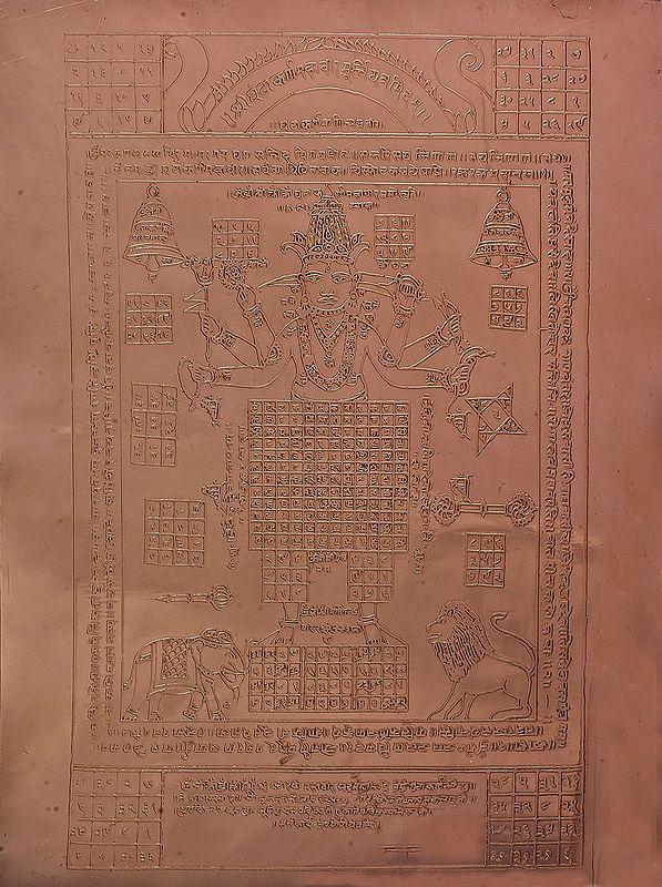 Shri Ghantakarna Mahavir Murti Yantra Midam