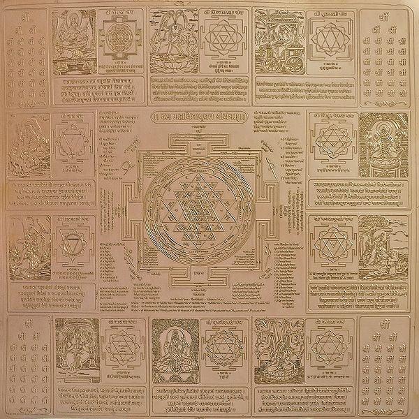 Dash Mahavidyayukta Shri Yantram (Super Large Size Yantra of Ten Mahavidyas with Shri Yantra)