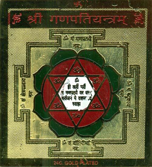 Shri Ganapati Yantram