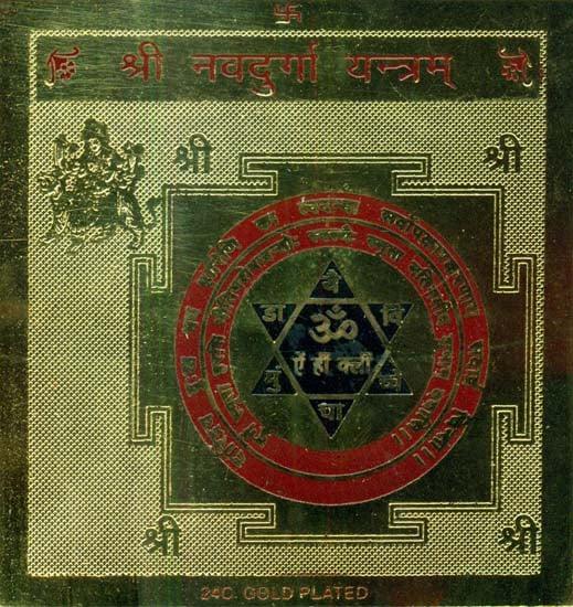 Shri Navadurga Yantram