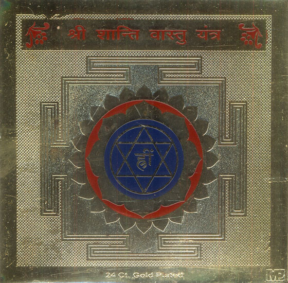 Shri Shanti Vaastu Yantra (For Peace in Vastu)