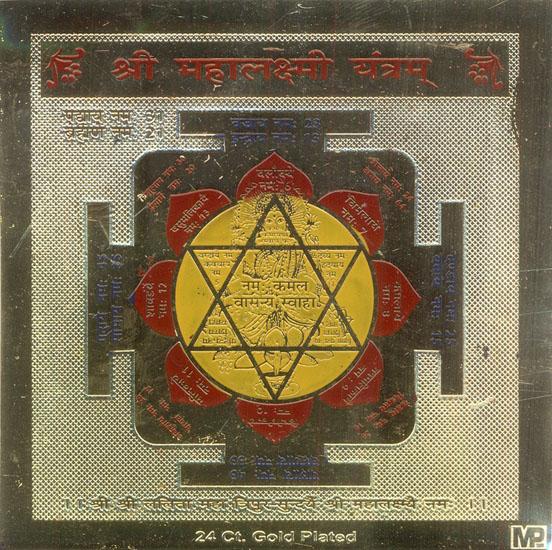 Shri Maha Lakshmi Yantarm (For Worship of Lakshmi ji)