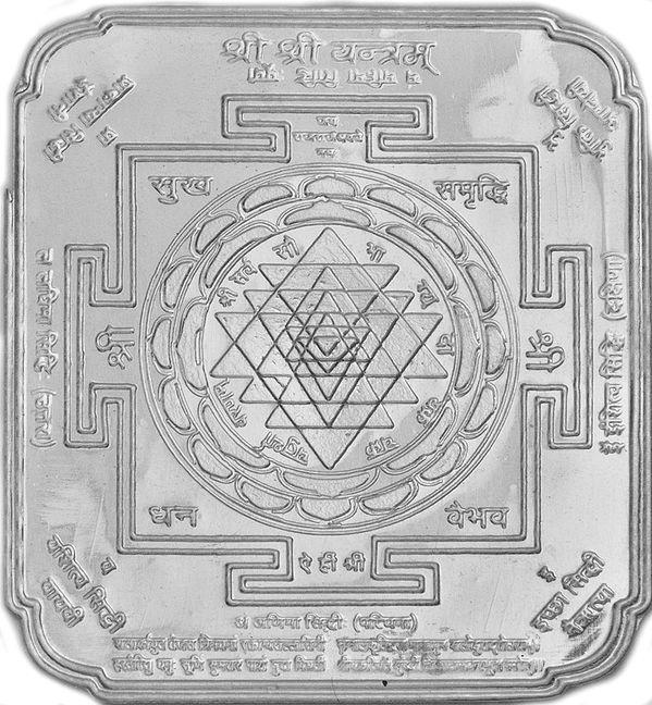 Shri Shri Yantram