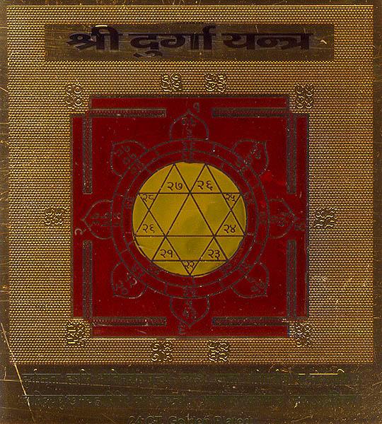 Shri Durga Yantra