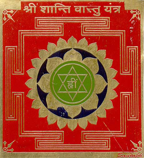 Sri Shaanti Vaastu Yantra