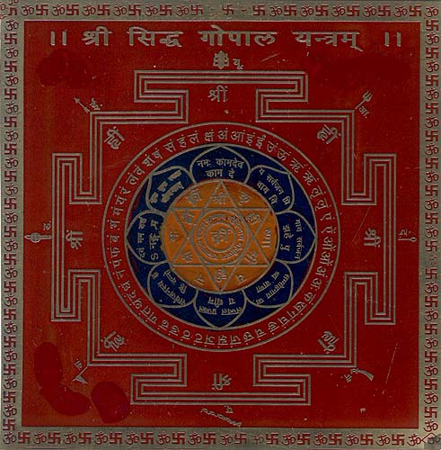 Sri Sidh Gopal Yantram