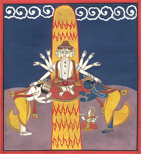 The Curse of Shiva