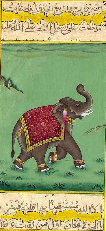 Caparisoned Elephant with Raised Trunk