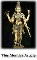 Vishnu - A Symbolic Appreciation