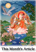 Saraswati From Vedas To Our Altar