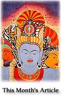 Forms of the Formless - an Interpretive Study of the Indian Trinity