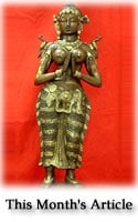 Namaste - The Yogic Greeting - Exotic India Art
