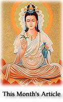 Kuan Yin, The Compassionate Rebel